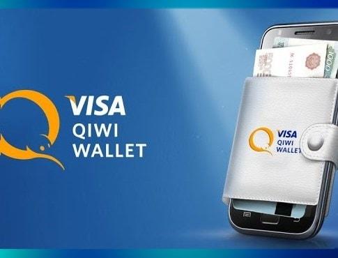 Виведення на гаманець Qiwi