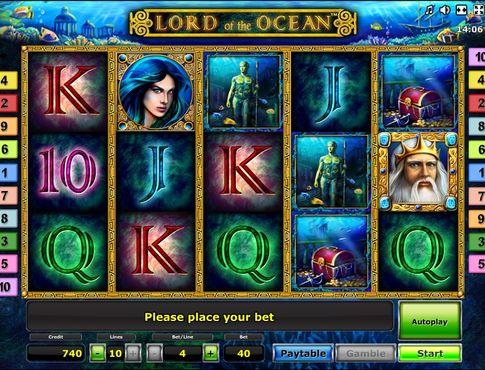 Ігрові символи апарату Lord of The Ocean