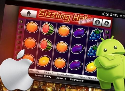игровые автоматы 777 на реальные деньги в